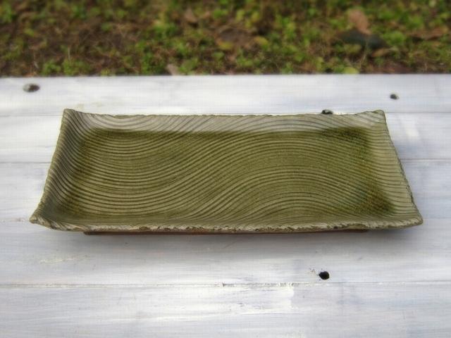 鎬灰釉台付き皿  その1